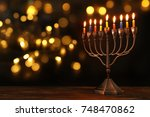 image of jewish holiday... | Shutterstock . vector #748470862