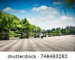 the beautiful park | Shutterstock . vector #748483282