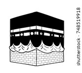 hand drawing kaaba of mecca ... | Shutterstock .eps vector #748519918