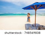 beautiful caucasian couple... | Shutterstock . vector #748569838