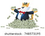 a cartoon fat cat character... | Shutterstock . vector #748573195