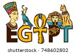 ancient egypt seamless pattern  ... | Shutterstock .eps vector #748602802