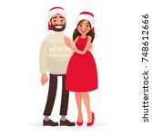 couple of young people on... | Shutterstock .eps vector #748612666