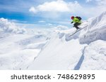 Small photo of good skiing in the snowy mountains, Carpathians, Ukraine, good winter day, incredible ski jump, ski season