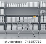 shelves with many goods in the... | Shutterstock . vector #748657792