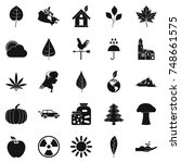 sheet icons set. simple set of... | Shutterstock . vector #748661575