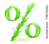 grass font isolated on white...   Shutterstock .eps vector #74876362