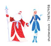 russian father frost also known ... | Shutterstock .eps vector #748767958