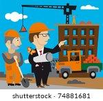 building   Shutterstock .eps vector #74881681