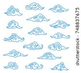 asian clouds set. blue oriental ... | Shutterstock .eps vector #748837675