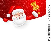 cheerful cartoon santa claus... | Shutterstock .eps vector #748847746