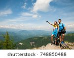 active couple rests after... | Shutterstock . vector #748850488