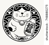 Stock vector maneki neko sitting hand drawn lucky white cat japanese culture doodle drawing vector 748880275