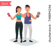 sport couple color flat... | Shutterstock .eps vector #748894246