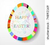 colored paper easter egg.... | Shutterstock .eps vector #74892169