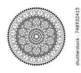 vector black mandala isolated... | Shutterstock .eps vector #748932415