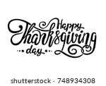 black and white lettering happy ... | Shutterstock .eps vector #748934308