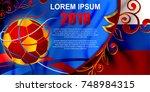 2018 world championship... | Shutterstock .eps vector #748984315