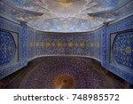 september 25  2016. iran....   Shutterstock . vector #748985572