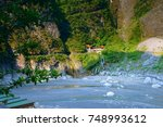 scenery of changchun temple... | Shutterstock . vector #748993612
