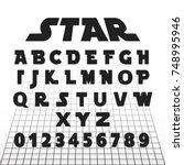 alphabet font template. set of... | Shutterstock .eps vector #748995946
