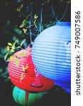 Small photo of Korean lamp