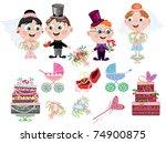 wedding icons  vector | Shutterstock .eps vector #74900875