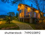 Wooden Cottage In Two Floors....