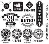 vintage retro vector logo for... | Shutterstock .eps vector #749044372