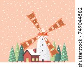 rural windmill covered in snow. ... | Shutterstock .eps vector #749044582