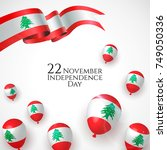 22 november. lebanon happy... | Shutterstock .eps vector #749050336