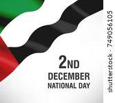 united arab emirates   uae   46 ... | Shutterstock .eps vector #749056105