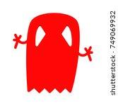 boo icon | Shutterstock .eps vector #749069932