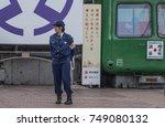 tokyo  japan   november 4th ... | Shutterstock . vector #749080132