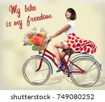happy pin up girl on  a bike... | Shutterstock .eps vector #749080252