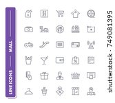 line icons set. mall pack....