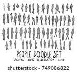 set of people illustration hand ... | Shutterstock .eps vector #749086822