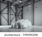 factory loft hangar with photo... | Shutterstock . vector #749096398