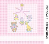 card for baby girl. | Shutterstock .eps vector #74909653