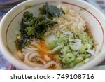japanese style noodle cold udon ...   Shutterstock . vector #749108716