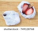 japanese traditional dessert ...   Shutterstock . vector #749128768