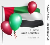 uae national day background... | Shutterstock .eps vector #749129992