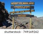 Africa  Tanzania  Kilimanjaro...