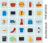 illustration. set of icons... | Shutterstock . vector #749187052