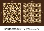 laser cutting set. woodcut... | Shutterstock .eps vector #749188672