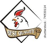 chicken | Shutterstock .eps vector #74920114