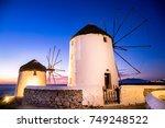 Greece Mykonos Windmills At...