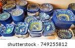Traditional Uzbek Utensils  ...