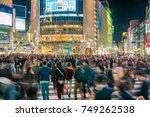 pedestrians crosswalk at...   Shutterstock . vector #749262538