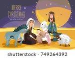 christmas bible story.... | Shutterstock .eps vector #749264392